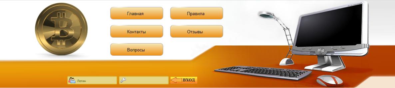 Сервис обмена электронных валют, отзывы exmobest.ru