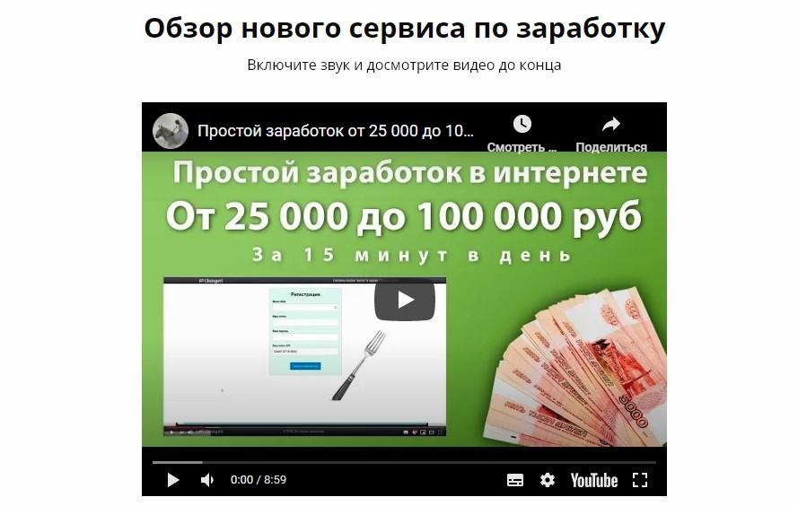Алексей третьяков заработок с помощью вилок в курсах обмена валют!
