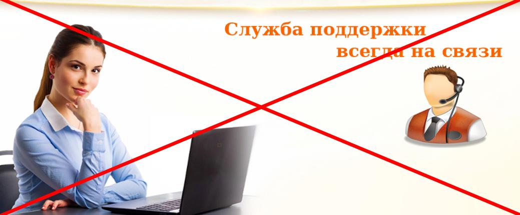 exmobest.ru