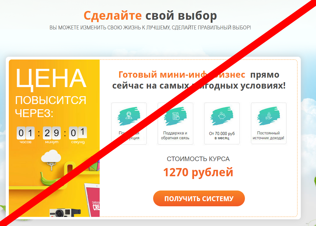 partner-path.ru