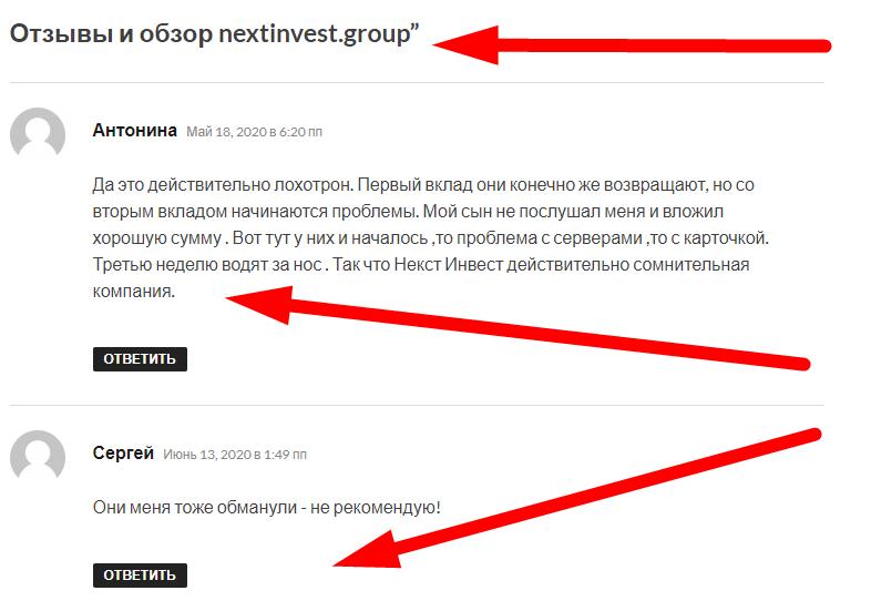 nextinvest.group