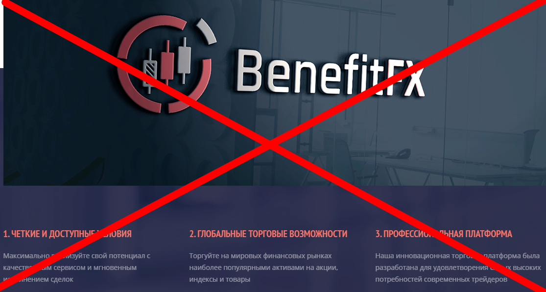 https://benefitfx.com/