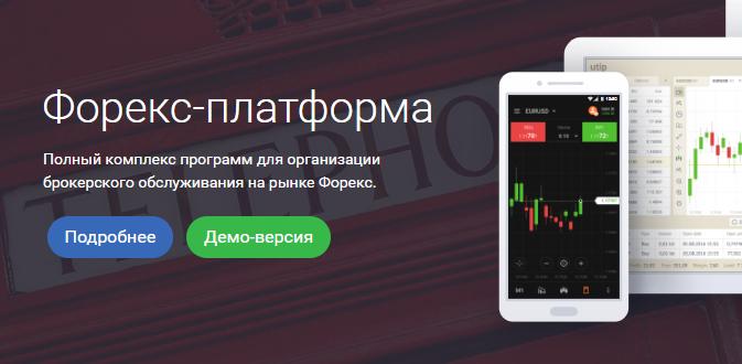 utip.ru