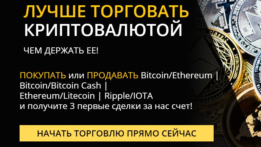 skyfincapital.com