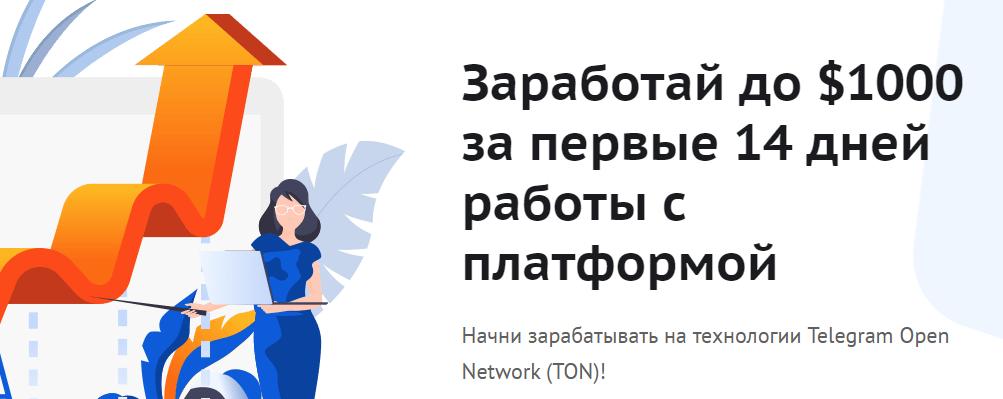 ton-money.site