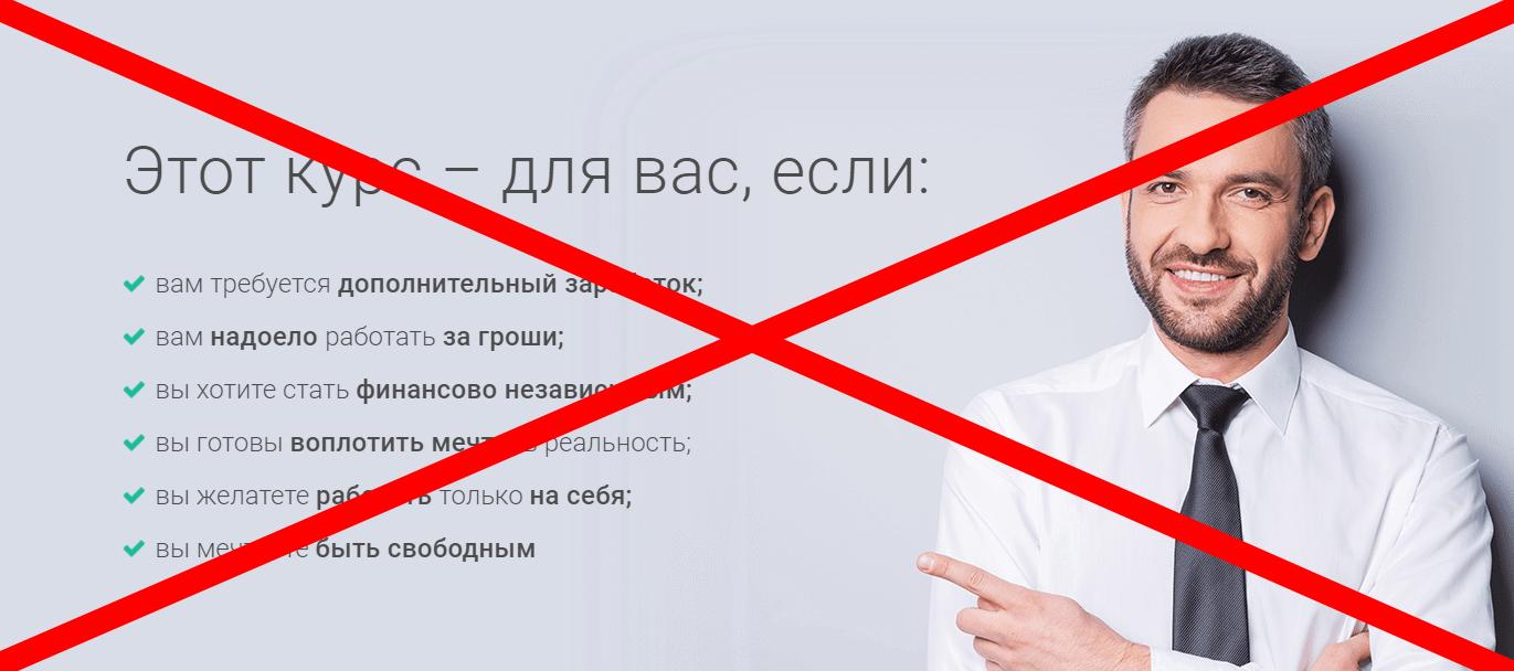 •Бизнес-коуч Борис Федотов