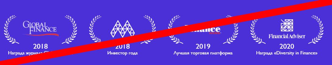 exante.eu/ru/