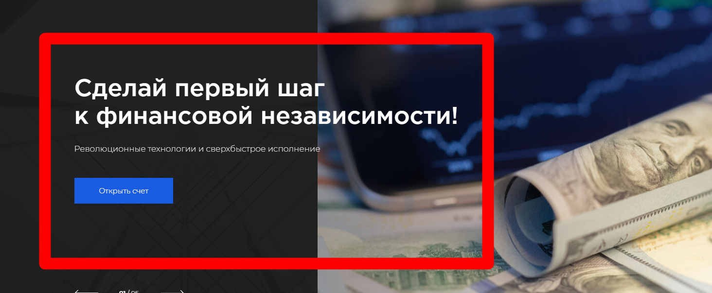 Dtrex брокер отзывы россия