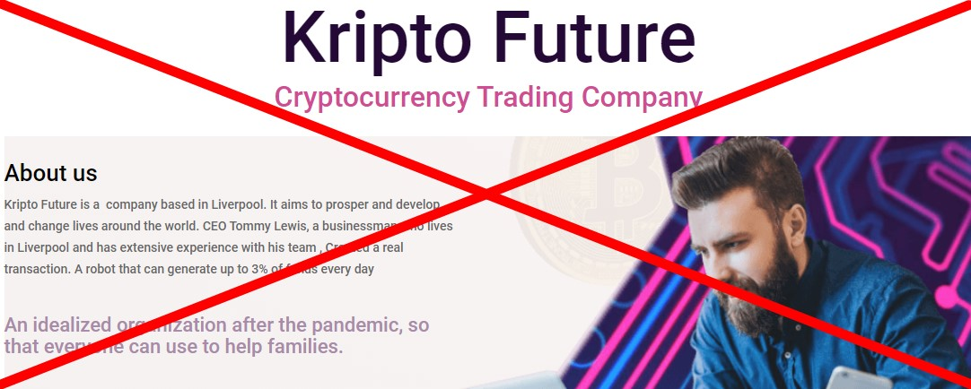 Kripto future отзывы