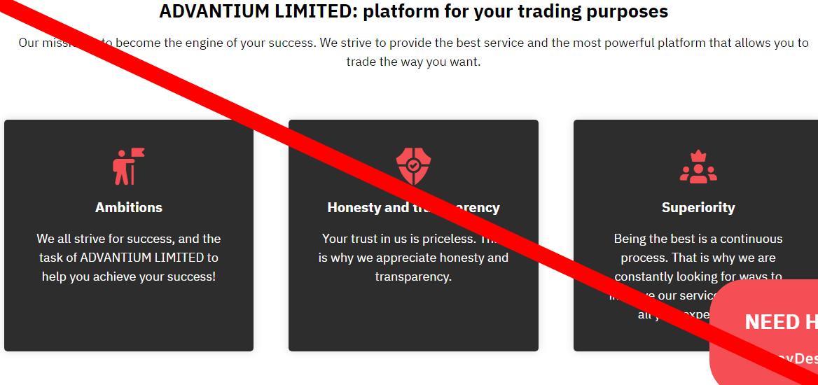 Advantium limited