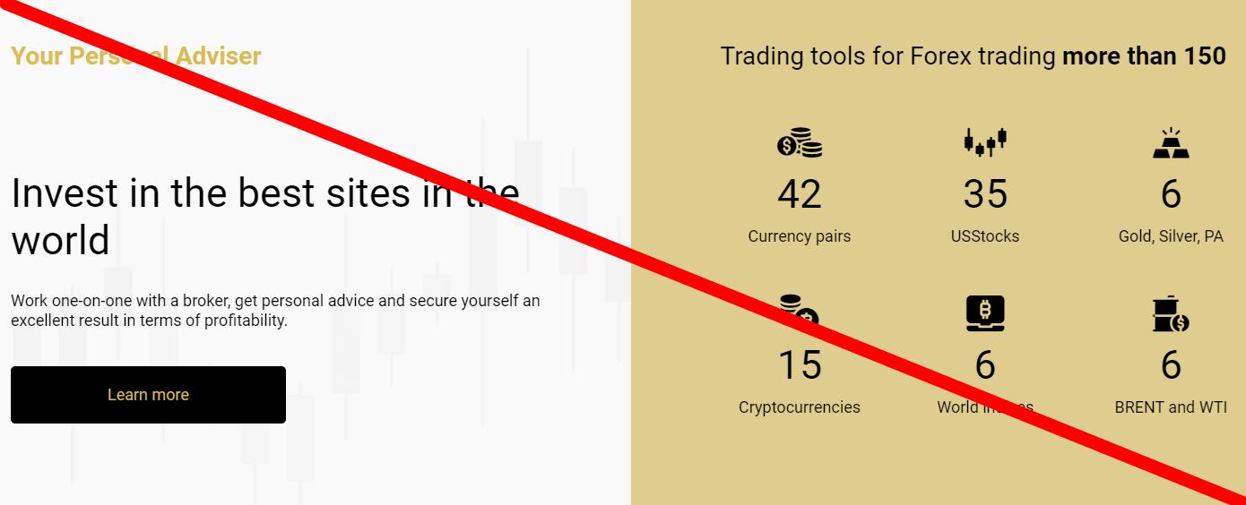 Datum Finance Limited реальные отзывы